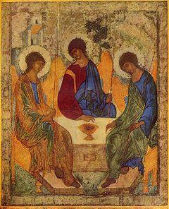 Троица
